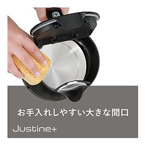 ティファール 電気ケトル ジャスティンプラス 1.2L KO3408JP