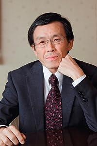 Ishiro Kishimi