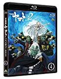 Space Battleship Yamato 2202 Love Warriors 4 [Blu-ray]