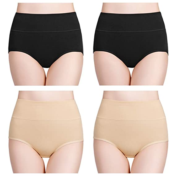 3e94aa009f97 wirarpa Women's High Waisted Cotton Underwear Ladies Soft Full Briefs  Panties Black and Beige XS