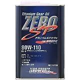ゼロスポーツ チタニウムギアオイル 80W110 1L [HTRC3]