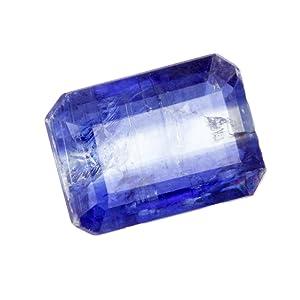 Skyjewels IGLI Certified 4.39 Ct Octagonal Step Cut Blue Kyanite Loose Gemstone