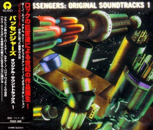 passengers original soundtracks 1 - 4