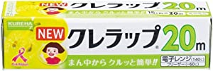 New Kure Plastic Food Wrap, 15cm X 20m Roll(Japan Import)