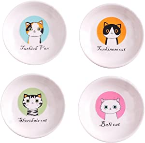 4pcs Ceramics Cat Dinner Plate Seasoning Dishes Sushi Dipping Bowl Appetizer Plate Dessert Plate,Home Decoration