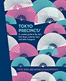img - for Tokyo Precincts: A Curated Guide to the City's Best Shops, Eateries, Bars and Other Hangouts book / textbook / text book