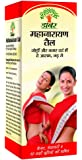 Dabur Mahanarayan Tail - 100 ml - for joint pain and backache