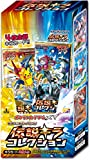 Pokemon Card Game XY Concept Pack Legend Holo (Kira) Collection BOX Japanese