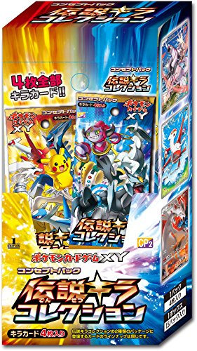 pokemon cards game shop - 6