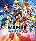 Bakugan Battle Brawlers by Psychic Lover (2007-11-21)