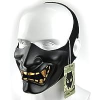 Atairsoft Máscara para disfraz de halloween, cosplay, BB, demonio, diablo, monstruo, kabuki, samurái, hannya, oni…