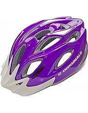 Amazon Co Uk Allround Cycling Helmets