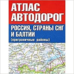Atlas roads  Russia, CIS and Baltic countries (border areas