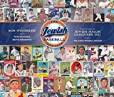 img - for The Jewish Baseball Card Book book / textbook / text book