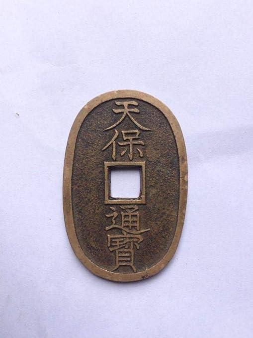 JJZHY Monedas de Cobre Antiguas de Japón Monedas Conmemorativas Colección Simulación Regalo de la Cultura Japonesa,acuñar,Un tamaño: Amazon.es: Deportes y aire libre