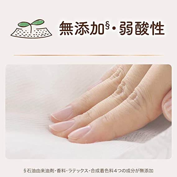 58psc //// Японские подгузники Moony Natural S 4-8 kg 58psc Pa/ñales Moony Natural S 58psc////Japanese diapers Moony Natural S 4-8 kg 4-8 kg