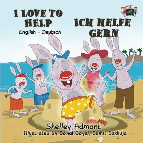 Download I Love to Help (bilingual german children's books, german baby books): english german kids books (English German Bedtime Collection) pdf epub