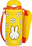 Thermos vacuum insulation straw bottle [One-touch] 400ml Miffy yellow flower FHL-401FB YF