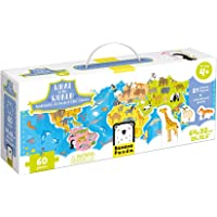 Banana Panda - What in the World Animals Around the Globe - Jigsaw Puzzle and Learning Activity for Kids Ages 4 Years and Up