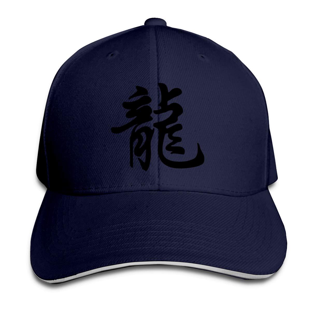 cd000dd0b Amazon.com: Baseball Cap Golf Hats Unisex Trucker Caps Chinese ...