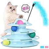 猫 おもちゃ 猫 ボール 回転 くるくる タワー ストレス 解消 4段 猫じゃらし付き 上質な作り ブール
