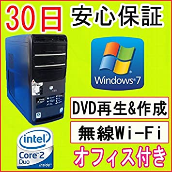 GATEWAY GT5098J WINDOWS DRIVER
