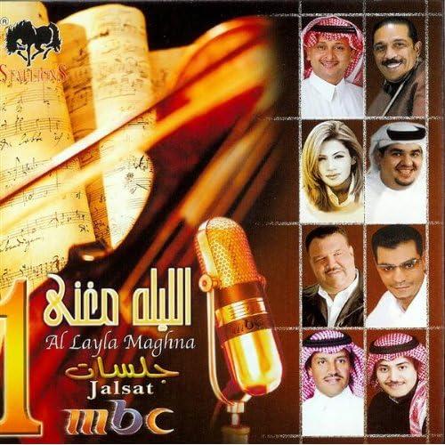 music aljasmi