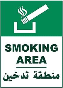 Smoking Area Sticker Sign