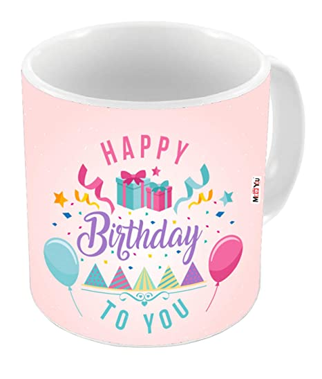 Printed Cramic Mug Gift For Brother Sister Father Mother Friends On Birthday Gifts IZ18DTMU 361 Online At Low Prices In India