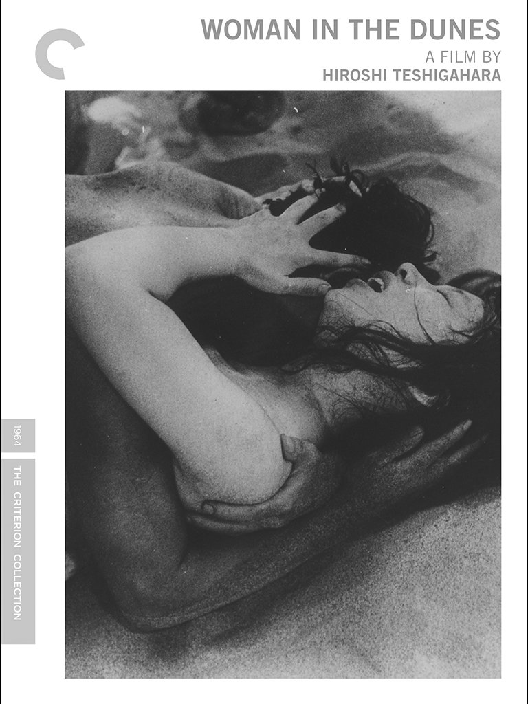 Three Films by Hiroshi Teshigahara (Pitfall / Woman in the Dunes / The Face of Another) (The Criterion Collection) by Image Entertainment