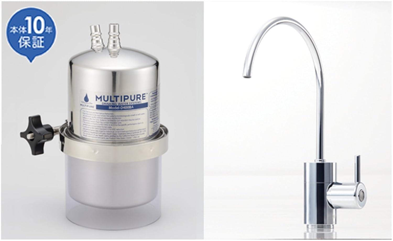 マルチピュア ビルトイン浄水器 MODEL-D400BJ (活性化セラミック搭載) 専用水栓タイプ 日本仕様:正規品 10年保証付き B078XPDRMW
