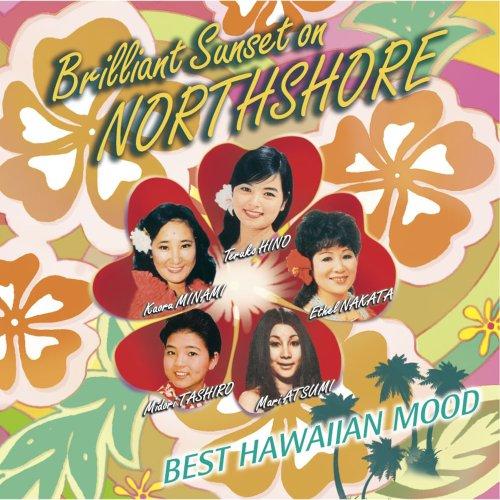V.A. - North Shore No Yuuhi Hawaian Vocal K [Japan CD] TECH-23231
