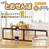 日本育児 とおせんぼ ブラウンドット XLサイズ