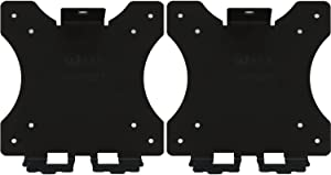WALI VESA Mount Adapter Bracket for HP Pavilion Monitors, 27xw, 25xw, 24xw, 23xw, 22xw, 22cwa, 27cw, 25cw, 24cw, 23cw, and 22cw (2 Pack)