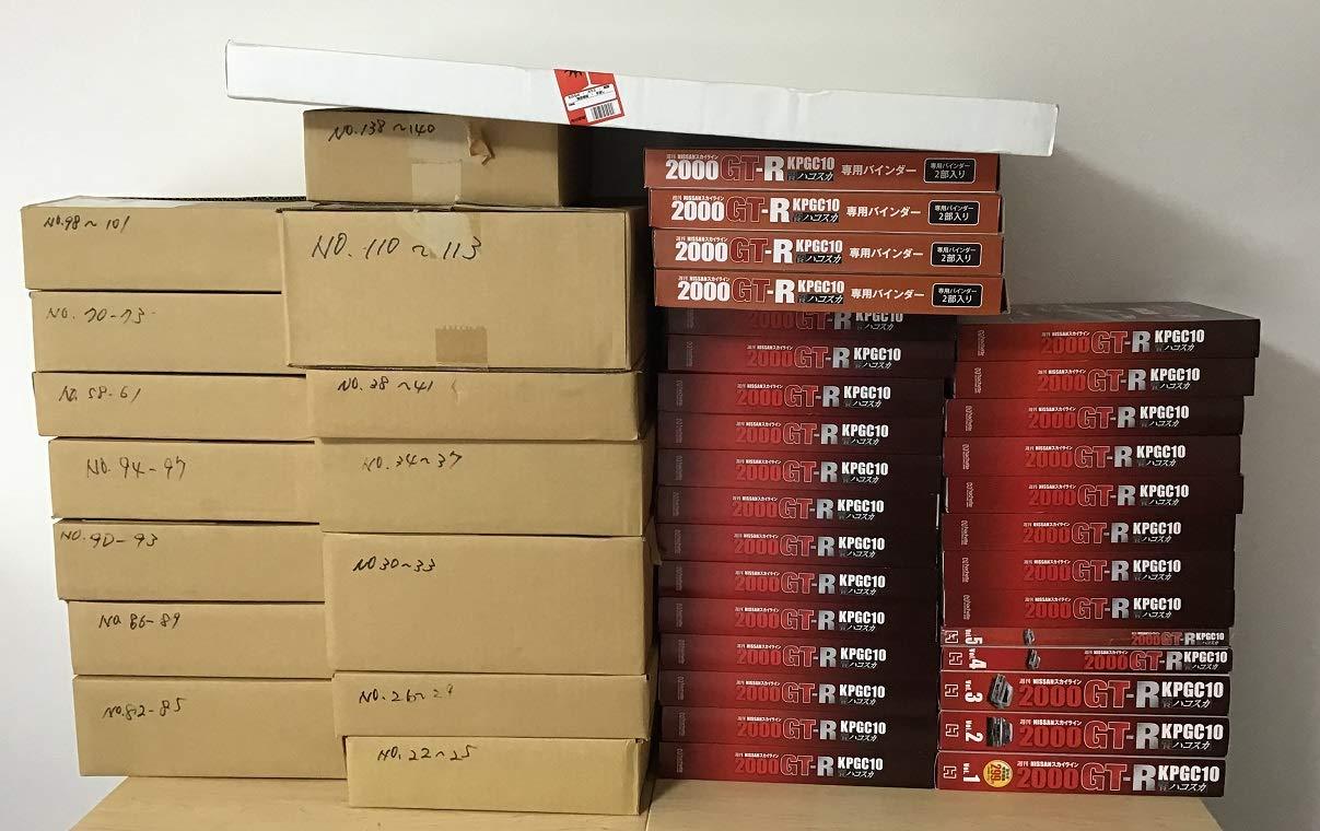 未組立 週刊 NISSAN スカイライン 2000GT-R KPGC10 ハコスカ 1/8スケール アシェット No.1~No.140 140巻セット+ディスプレイ台+バインダー B07S7M3G3V