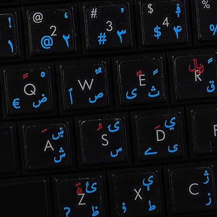 Etiquetas para teclado de Pashto y Dari – FARSI (persa) en ...