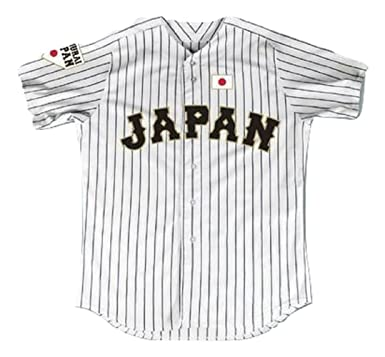 85782d35c85 borizcustoms Shohei Ohtani 16 Japan Samurai White Pinstriped Baseball Jersey  Stitch (34)