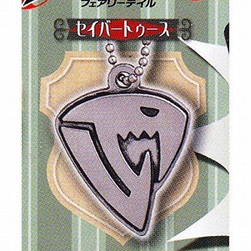 "FAIRY TAIL Guild Emblem Metal Charm No.2 Sabertooth JAPAN 1"""