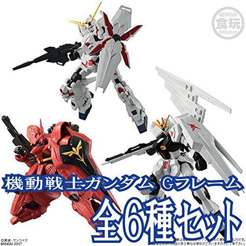 Mobile Suit Gundam G FRAME Complete Set of - Mobile Store G
