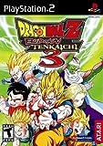 Dragon Ball Z: Budokai Tenkaichi 3 Product Image