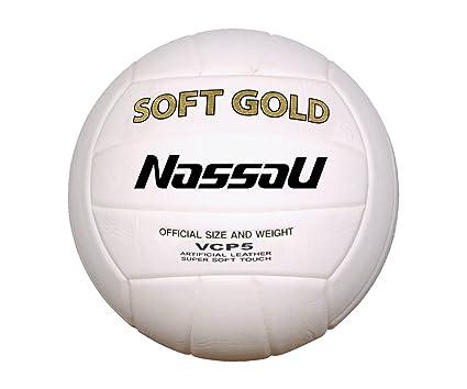 Amazon Soft Gold Nassau balón de Voleibol: Amazon.es: Deportes y ...