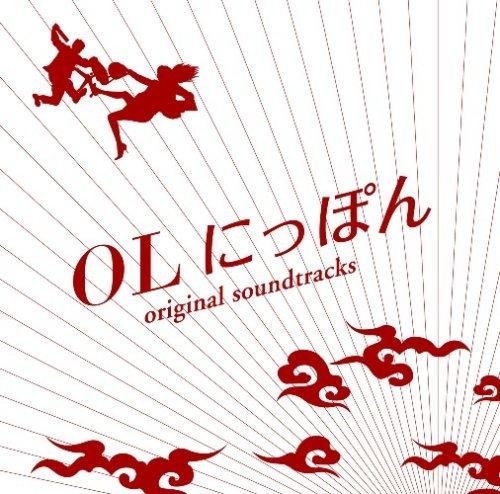 Ol Nippon by Original Soundtrack (2008-11-26)