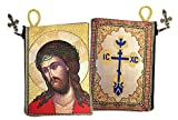 Crown of Thorns Jesus Christ Extreme Humility Icon Tapestry Rosary Pouch, 5 3/8 Inch
