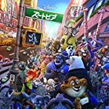 Zootopia by Various Artists (2016-04-20)