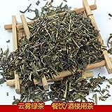 Aseus Green Tea cheap Green Tea Green Tea low-grade dining restaurant Chess Room tea in bulk shipping