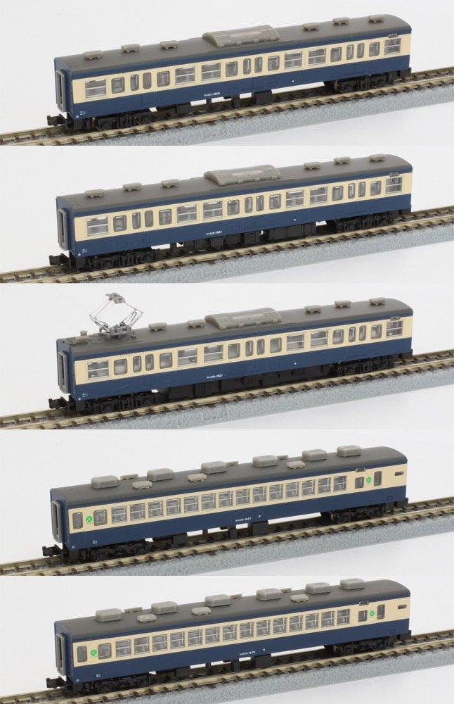 ロクハン Zゲージ T003-2 113系1500横須賀色 サロ入り5両増結セット B00E9JMZ1A