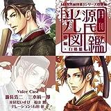 GEKKAN HIKARUGENJI ZUKAN: ROKUJO/ASAGAO-HEN SHIRO TSUBAKI BA by ANIMATION(DRAMA CD) (2009-03-18)