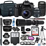 Canon EOS 80D DSLR Camera with 18-55mm Lens, 75-300mm Lens & 500mm Preset Lens + Deluxe Accessory Bundle including Canon Case, 32GB Memory, Monopod, Auxiliary Lenses & More