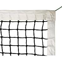 Aoneky 42 Pies Redes de Tenis Entrenamiento Portatil Profesional Estándar Oficial - Red para Cancha de Tenis Repuesto
