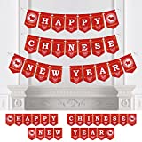 Big Dot of Happiness Chinese New Year - 2019 Year of the Pig Party Bunting Banner - New Year Party Decorations - Happy Chinese New Year